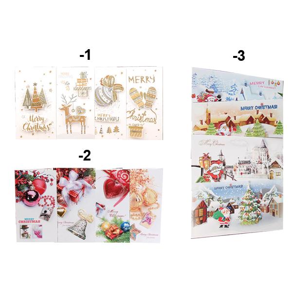 Μεγάλες Χριστουγεννιάτικες κάρτες με φάκελο 22 x 12cm