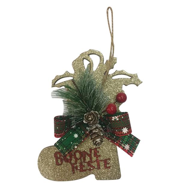 Μπότα Χριστουγεννιάτικη κρεμαστή