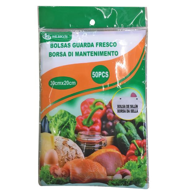 Σετ 50 σακούλες τροφίμων 30x20cm