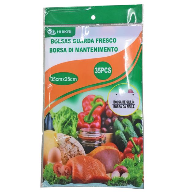 Σετ 35 σακούλες τροφίμων 35x25cm