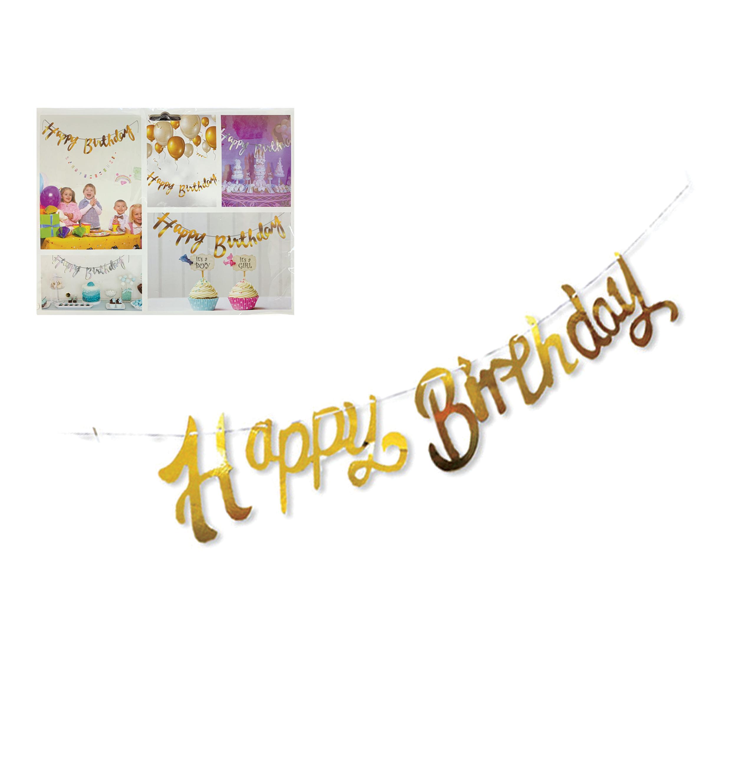 Διακοσμητική γιρλάντα happy birthday