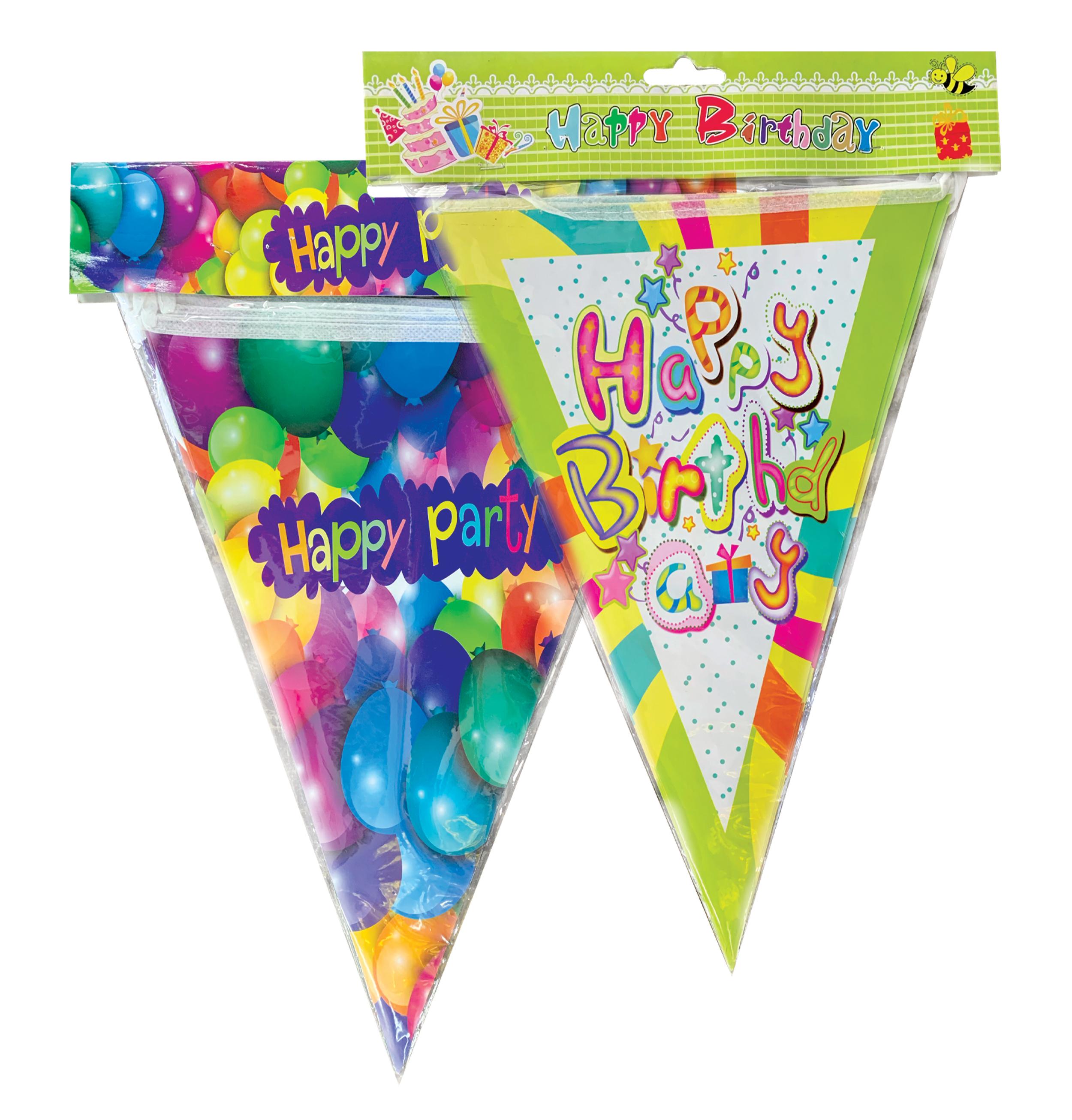 Διακοσμητικά σημαιάκια happy birthday