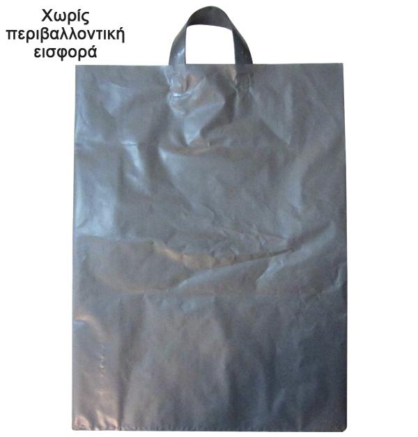 Ασημί πλαστική τσάντα δώρου 30x30 cm