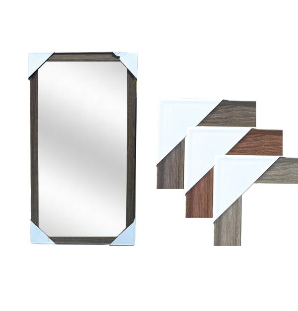 Καθρέφτης επιτοίχιος ξύλινο κάδρο 30 x 60 εκ.