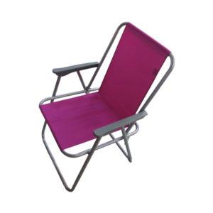 Αναδιπλώμενη καρέκλα