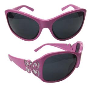 Γυαλιά ηλίου για παιδιά [20684117]