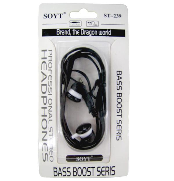 Ενδώτια (in-ear) ακουστικά