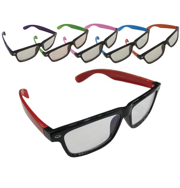 Μοδάτα γυαλιά - όχι πρεσβυωπίας
