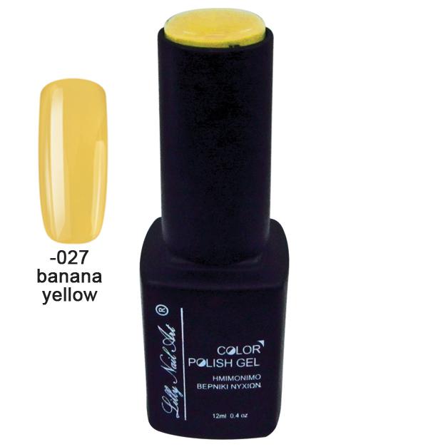 Ημιμόνιμο τριφασικό μανό 12ml - Banana yellow