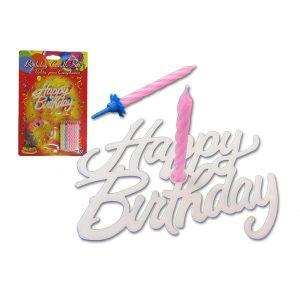 Σετ κεράκια γενεθλίων και βάση Happy Birthday [10904014]