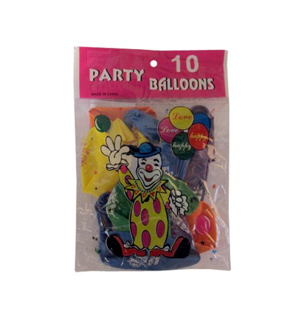 Σετ 10 μπαλόνια Happy Birthday