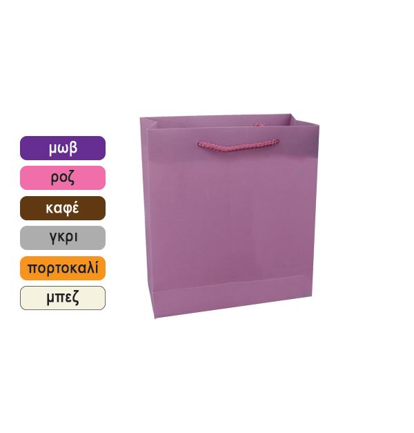 Πλαστική μονόχρωμη σακούλα τσάντα δώρου 11x14cm
