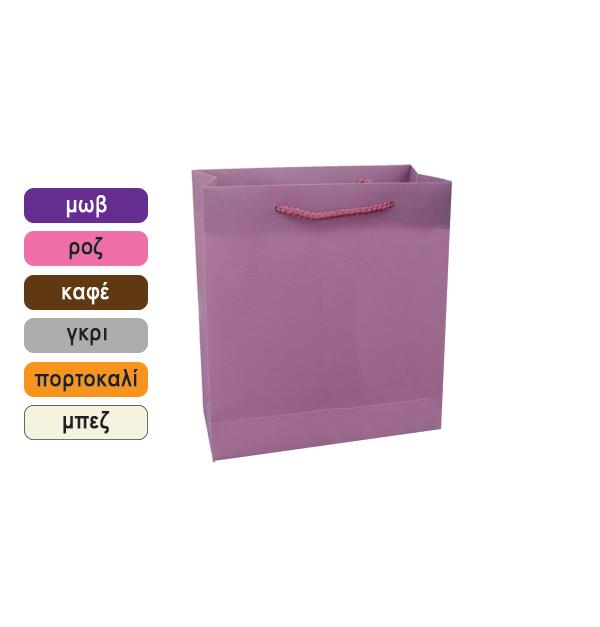 Πλαστική μονόχρωμη σακούλα τσάντα δώρου 22x18cm