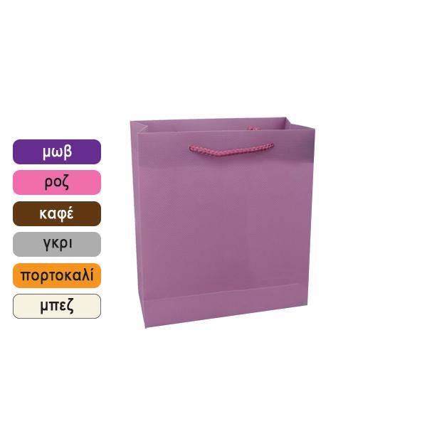 Πλαστική μονόχρωμη σακούλα τσάντα δώρου 27x23cm