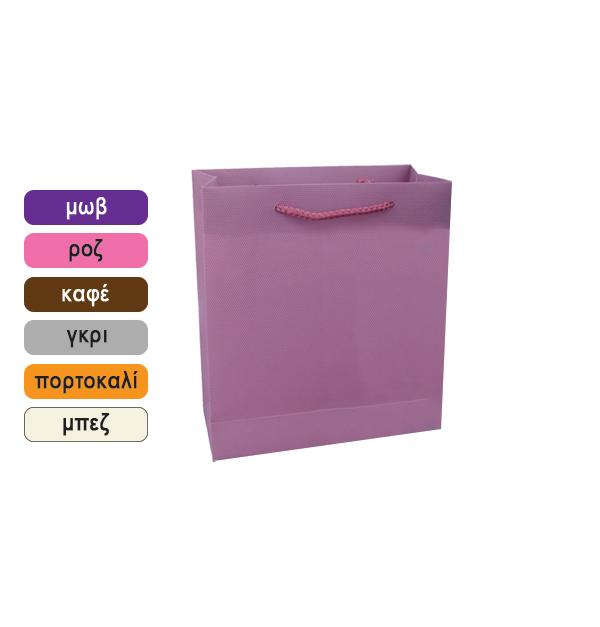 Πλαστική μονόχρωμη σακούλα τσάντα δώρου 40x31cm