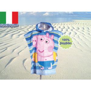 Πετσέτα-πόντσο θαλάσσης Peppa Pig