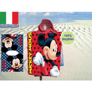 Πετσέτα-πόντσο θαλάσσης Mickey