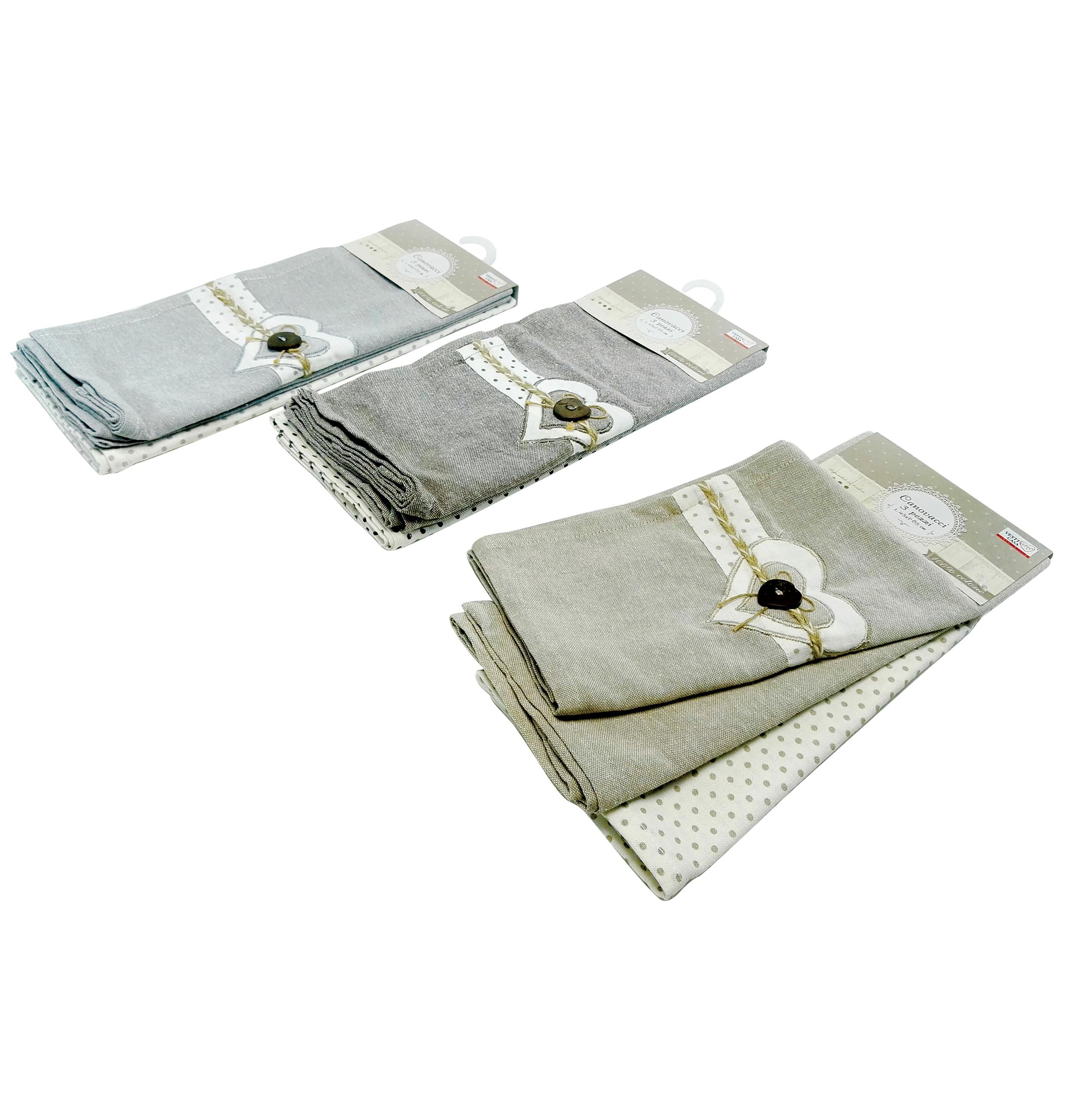 Σετ 3 πετσέτες κουζίνας 45x65cm