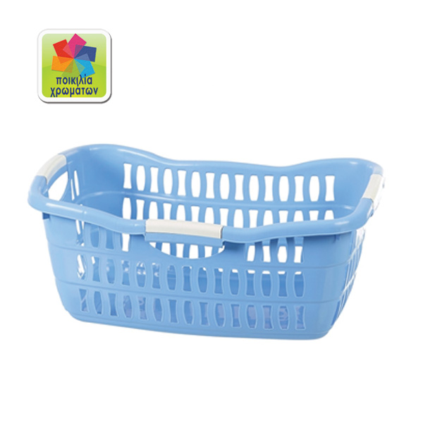 Πλαστικό καλάθι πλυμένων 55 x 36,5 x 20,5 εκ.