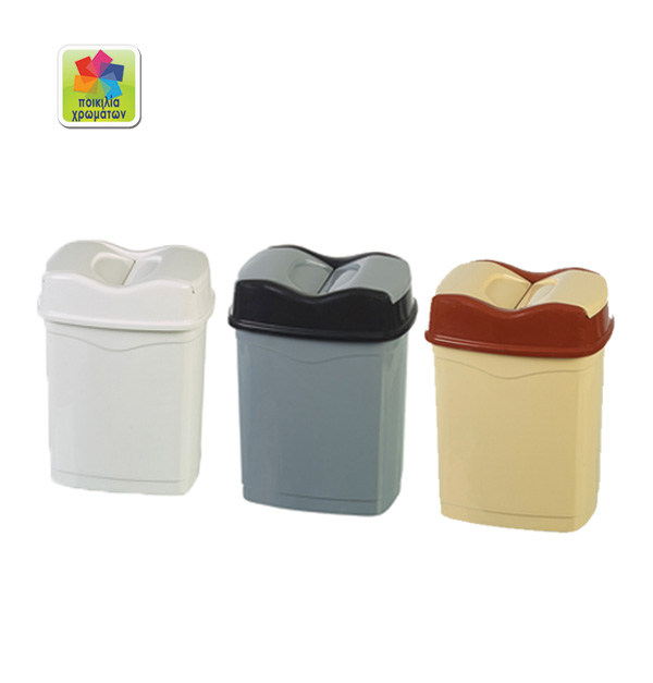 Πλαστικός κάδος απορριμάτων 8 lt