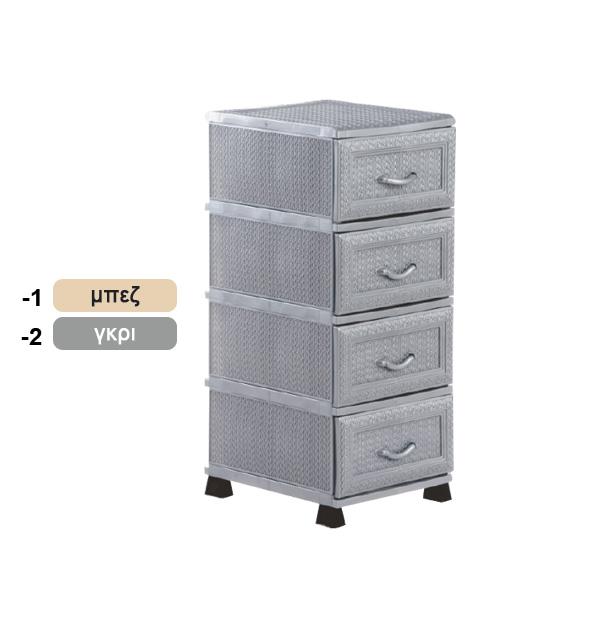 Πλαστική συρταριέρα μονόχρωμη 37 x 46 x 87 εκ. με 4 συρτάρια