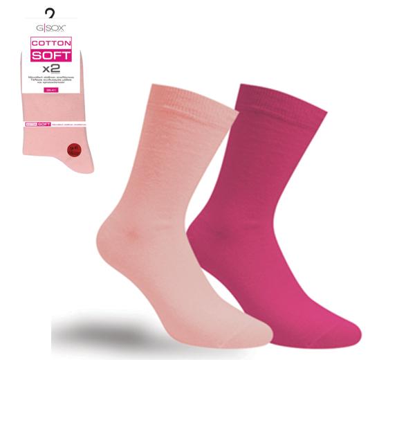 Γυναικίες κάλτσες σετ 2 ζευγάρια