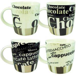 Πορσελάνινη κούπα 9cm cappuccino-chocolate