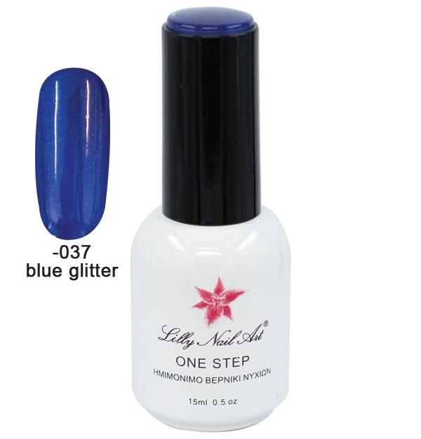 Ημιμόνιμο μανό one step 15ml - Blue glitter