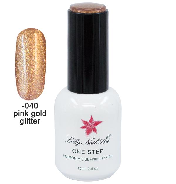 Ημιμόνιμο μανό one step 15ml - Pink gold glitter