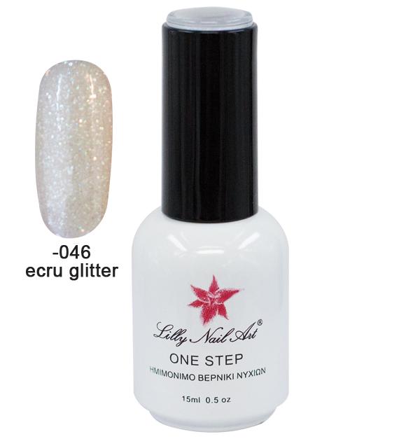 Ημιμόνιμο μανό one step 15ml - Ecru glitter