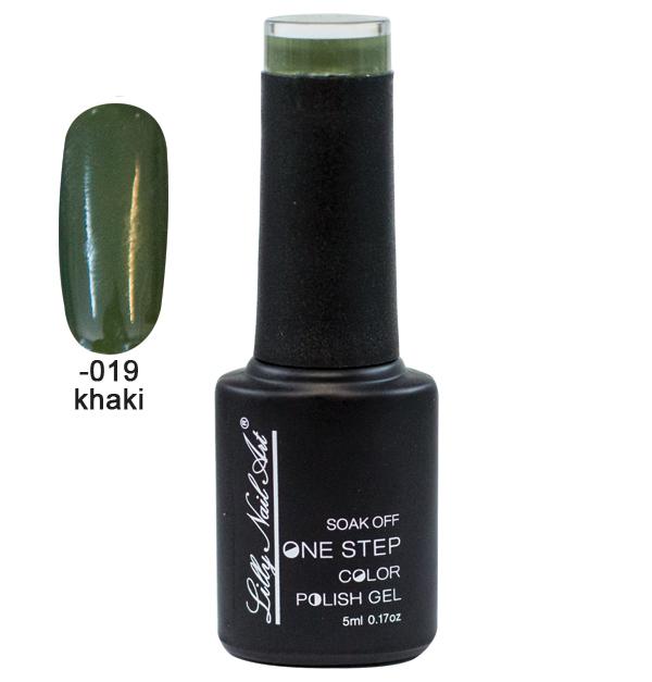 Ημιμόνιμο μανό one step 5ml - Khaki