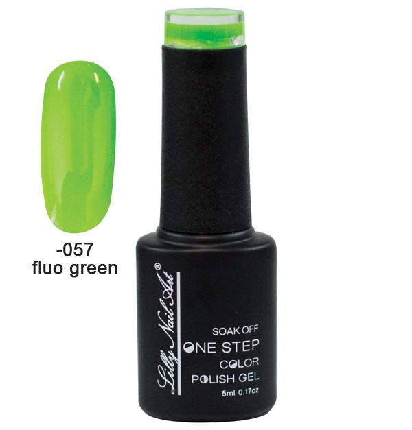 Ημιμόνιμο μανό one step 5ml - Fluo green